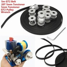 8pcs Gt2 20t Bore 5mm Width Timing Pulley+ 5m Belt + 2*tensioner For 3d Printer By Channy.