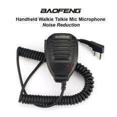 Baofeng Malaysia PTT Handheld Walkie Talkie Mic Microphone - Hansfree Portable Malaysia