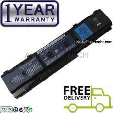 Acer Aspire 1825PTZ Series 6 Cells Notebook Laptop Battery Malaysia
