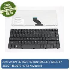 Acer Aspire 4240 4251 4252 4250 4253 4333 4339 4551G Laptop Keyboard Malaysia