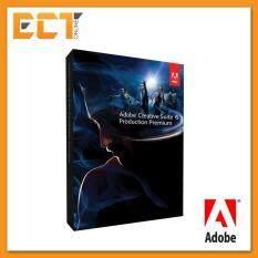 Adobe creative suite 6 production premium sale