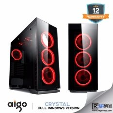 Aigo Crystal Full Window  (4 Side Tempered Glass + 5pcs RGB Fan) [ATX, Matx, Mini-ITX] Malaysia