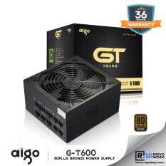 Aigo G-T600 600w Power Supply Unit [80 Plus Bronze Certified] By Raydeeyo Network.