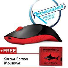 Alcatroz Air Shark 2.4G Rechargeable Wireless Mouse Free Mousemat (Black/Red) Malaysia