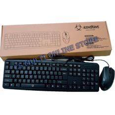 ALIENSTORMS GAMIMG KEYBOARD MOUSE SET MX-662U WATERPROOF Malaysia