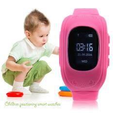 Allwin anti hilang nak Smart GPS posisi jam tangan karet Q50 untuk Android untuk IOS berwarna merah muda - Internasional