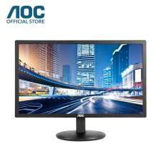AOC I2080SW LED Monitor - 19.5/IPS Panel Malaysia