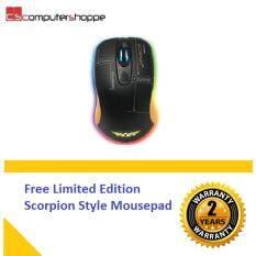 Armaggeddon Scorpion 3 Gaming Mouse Malaysia