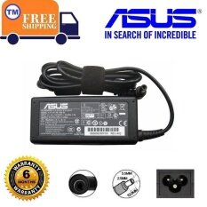 Asus power cord adaptors price in malaysia best asus power asus 19v 342a laptop charger 5525mm 65w greentooth Choice Image