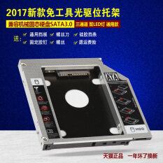 Acer V5-471G V5-531 MS2360 CD Driver Hard Disk Rack SSD Solid State Drive  Holder