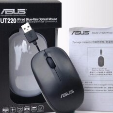 ASUS mouse UT220  notebook wired mouse ( Black ) Malaysia