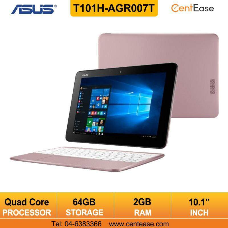 Asus T101H-AGR007T Laptop- 10.1Inch/ Quad Core/ 2GB/ 64GB/ Pink Gold Malaysia