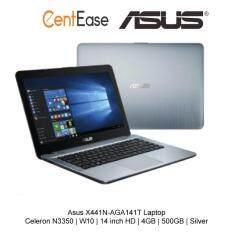 Asus X441N-AGA141T Laptop - Celeron N3350 | W10 | 14 inch HD | 4GB | 500GB | Silver Malaysia