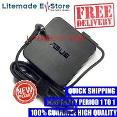 Asus power cord adaptors price in malaysia best asus power cord asus x450l series laptop power adapter charger greentooth Choice Image