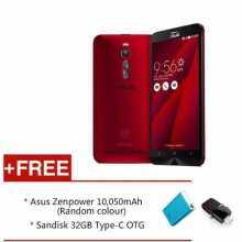 ASUS ZenFone 2 32GB Red