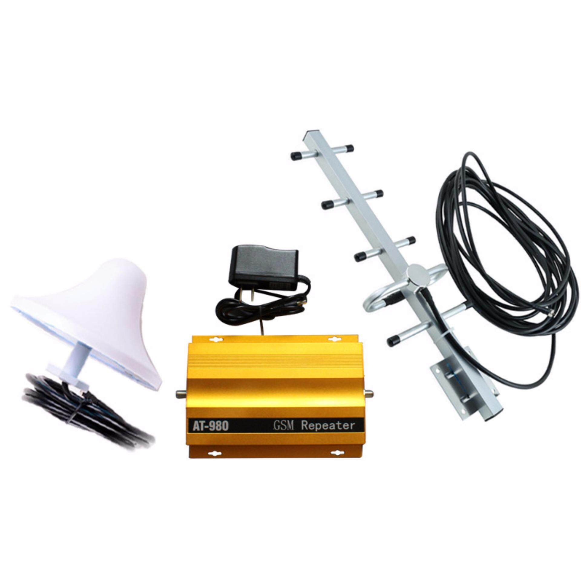 AT980 GSM Signal Booster Repeater Cell Phone Signal Amplifier with Power  Adapter - intl