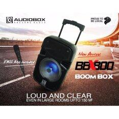 AUDIOBOX BBX800 BoomBox Trolley speaker Bluetooth with Free Microphone Malaysia