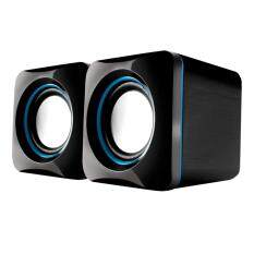 Audiobox U-CUBE USB Powered 2.0 Speaker Malaysia