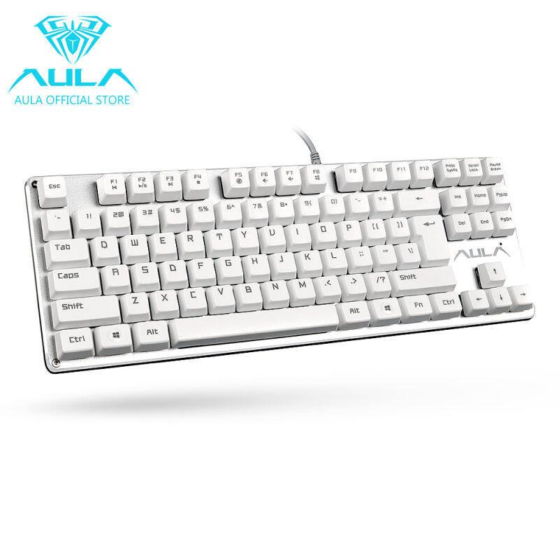 EverSky AULA F2012 Mechanical Gaming Keyboard USB Wired Keyboard(White) Singapore