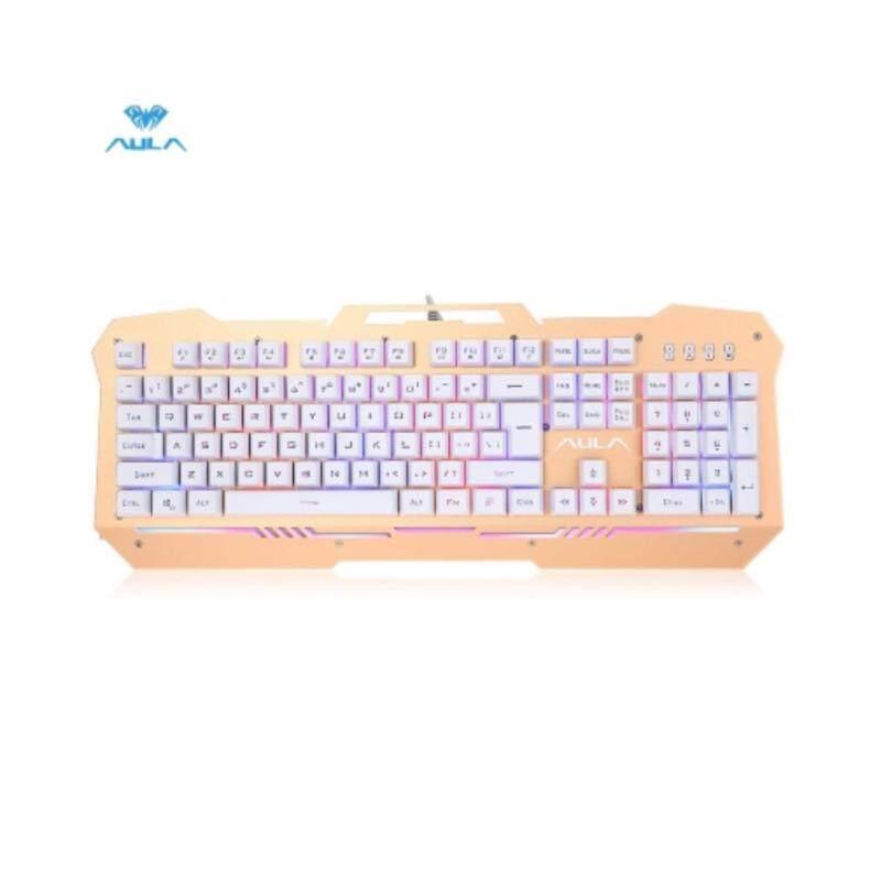 AULA Wired Optical Gaming Keyboard with LED Backlit Singapore