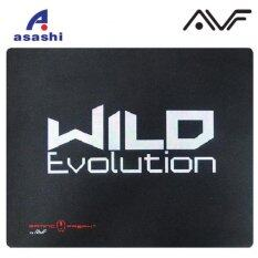 AVF Gaming Freak Wild Evolution Xtra Large Gaming Mouse Pad Malaysia