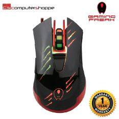 AVF Gaming Freak X14 Silent Gaming Mouse With LED Unique Design Malaysia
