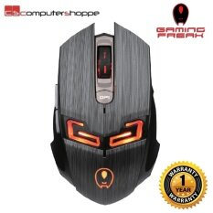 Avf Gaming Freak X15 Silent Gaming Mouse With Led Unique Design By Cs Computershoppe.