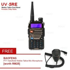 Baofeng Malaysia UV-5RE 5KM Walkie Talkie Dual Band Portable 2 Way Radio UV5RE (1pc) + Handheld Speaker Mic (1unit) Malaysia