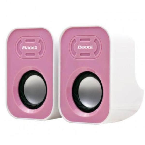 BAODI L-100 Mini Digital Speaker Malaysia