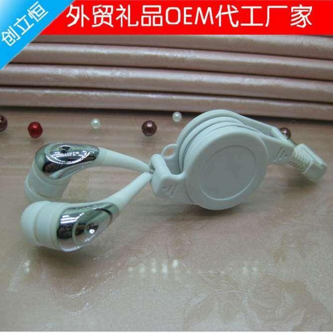 (Terbaik)-Pabrik Langsung Rendah Earphone Yang Bisa Dicabut Baru Headphone Yang Dapat Ditarik Multicolor Dapat Disesuaikan CLH-S02-Intl