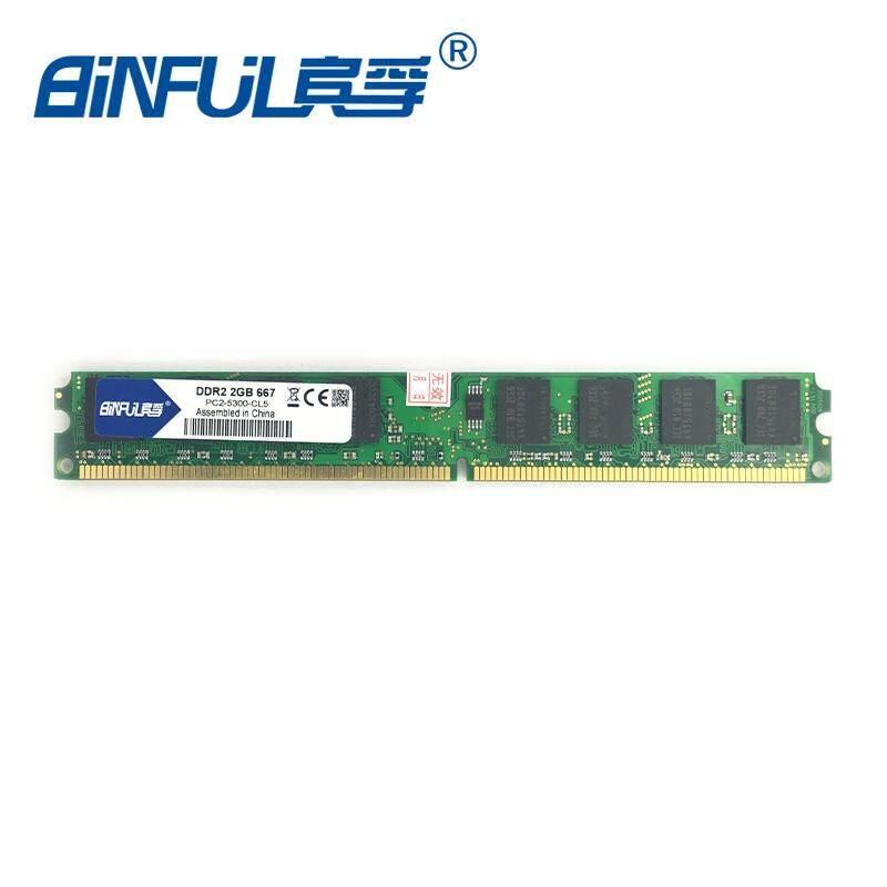 South Rise Binful Asli Merek Baru DDR2 2 GB 667 MHz PC2-5300 untuk Memori