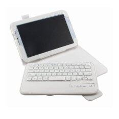 Bluesky Ultra-thin Aluminum Wireless Bluetooth Qwerty Keyboard Leather Case  Stand For Samsung Galaxy Note 8 0 N5100 N5110 N5113, White