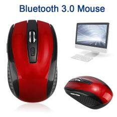 Bluetooth Mouse Wireless 1200DPI Bluetooth 3.0 Wireless Mouse Computer Mice Malaysia