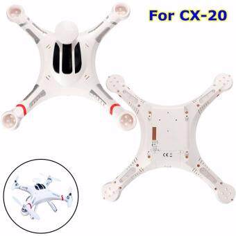 Body Shell Cover Set for Cheerson CX-20 CX20 RC Quadcopter Parts CX-20-020 White
