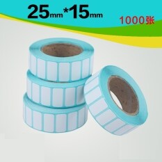 Byt 25*15mm 1000pcs/roll Barcode Price Label Thermal Sensitive Printer Self Adhesive Sticker By Buyite Store.