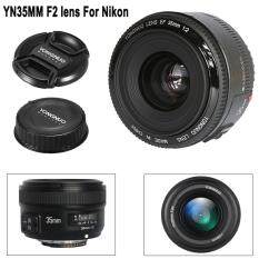 Camera Lens Yongnuo YN35mm F2.0 AF/MF Fixed Focus Lens compatible with Nikon F Mount D3200 D3300 D5100 D90 DSLR Cameras