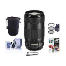 Canon EF 70-300mm f/4-5.6 IS II USM Autofocus Telephoto Zoom Lens - USA - Bundle with 67mm Filter Kit, Lens Case, Cleaning Kit, Capleash II, Software Package