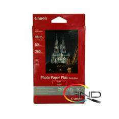 CANON SG-201 4R PHOTO PAPER (50 SHTS) PLUS SEMI GLOSS (260g/m2) Malaysia