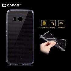 Capas For Htc U11 Case Cover Transparent Clear Tpu Silicone Soft Case 5.5 Inch.