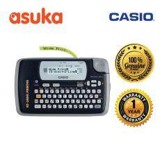 Casio Label It Kl-120 18mm 2-Line Compact Label Printer By Asuka Express.