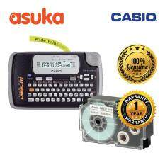 Casio Label It Kl-120 18mm 2-Line Compact Label Printer + Casio Tape (18mm) Black On White (xr-18we1) X1 By Asuka Express