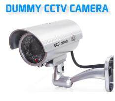 Dummy cameras buy dummy cameras at best price in malaysia www cctv dummy camera outdoor battery operated blinking lights durable ax 11 mozeypictures Images