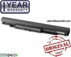 Compaq HP Pavilion 15-AC615TU Series 4 Cells Laptop Battery Malaysia