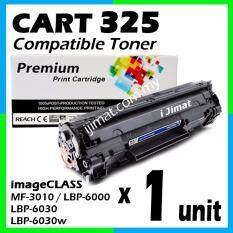 Compatible Laser Toner Canon 325 / Cart 325 / Cartridge 325 Compatible Toner Cartridge For MF3010 / imageCLASS MF-3010 / LBP-6000 / LBP-6030 / LBP-6030w / MF3010 / LBP6000 / LBP6030 / LBP6030w Printer Toner