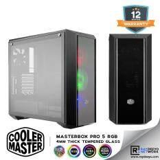 Cooler Master MasterBox Pro 5 RGB Chassis [ATX, Matx, Mini-ITX] Malaysia