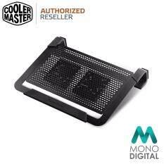Cooler Master NotePal U2 Plus (Cooler Master Malaysia) Malaysia