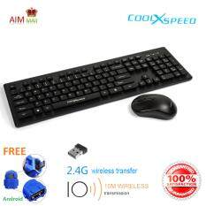 COOLXSPEED KM5808 2.4G Wireless Combo chocolate keyboard and silent buttons mouse Malaysia