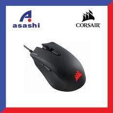 Corsair Gaming Harpoon RGB Gaming Mouse -6000dpi Malaysia
