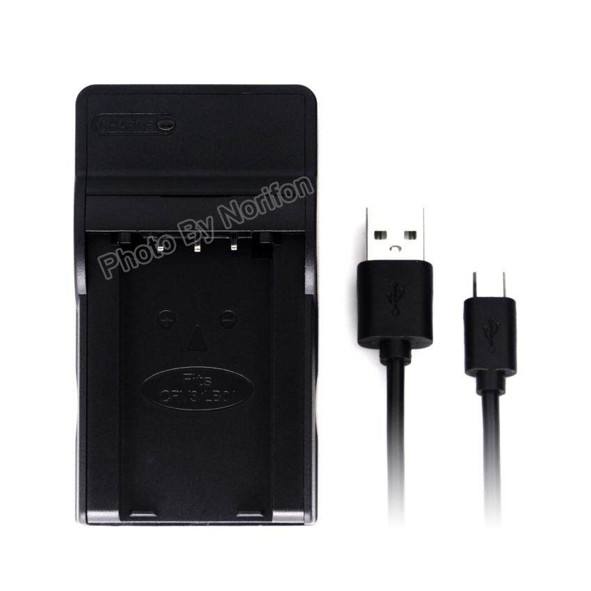 Cr-V3 Ultra Slim Usb Charger For Kodak Easyshare Cx7430 Easysharecx6200 Easyshare Cx6230 Easyshare Cx6330 Easyshare Cx7300 Easysharecx7330 Easyshare Cx7530 Easyshare Cx7525 Easyshare Z740 And More
