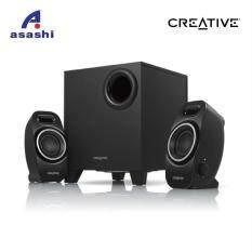 Creative SBS A250 Speaker Malaysia
